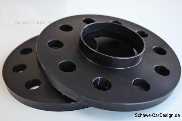 Spurverbreiterung 10 mm VA oder HA | GLE Coupé C292 | H&R Distanzscheiben